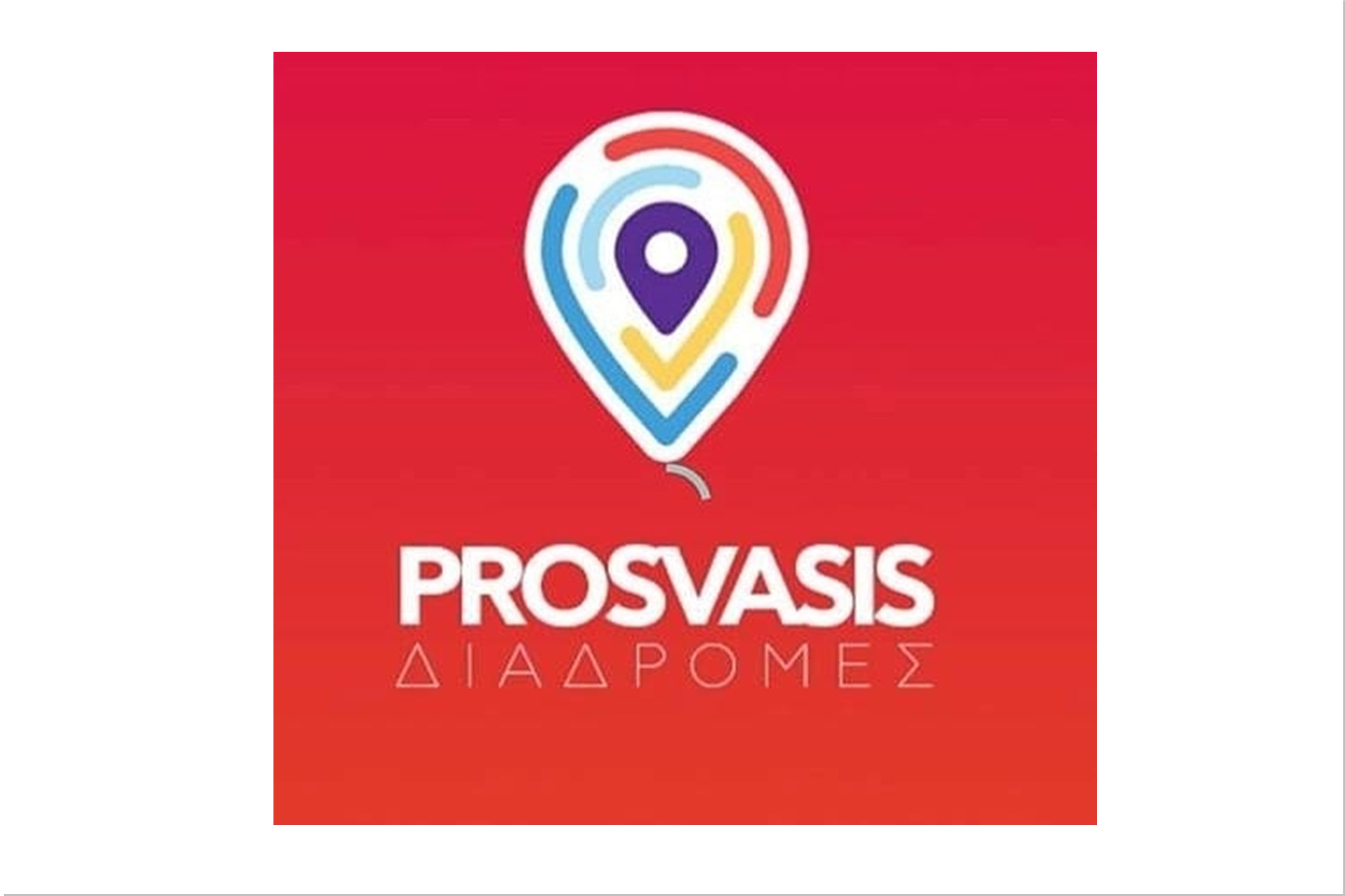 Διαδρομές prosvasis λογότυπο