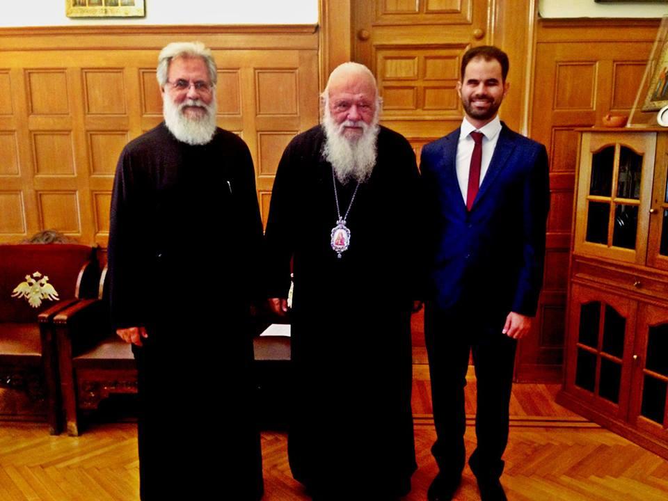 Ο Βαγγέλης Αυγουλάς με τον Αρχιεπίσκοπο Ιερώνυμο και τον Μητροπολίτη Αθηναγόρα