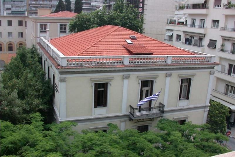 το Ελληνικό Προξενείο στη Θεσσαλονίκη που θα φιλοξενήσει την έκθεση του Μακεδονικού Αγώνα