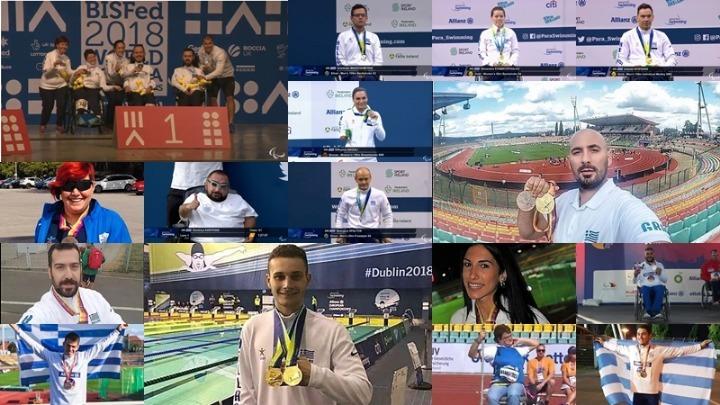 Κολάζ φωτογραφιών από τους αθλητές με τα μετάλλια