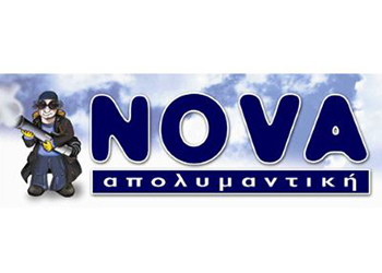 Διαφήμιση: Nova Απολυμαντική