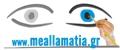 Logomeallamatia