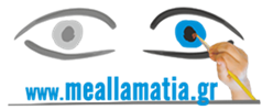 meallamatia.gr