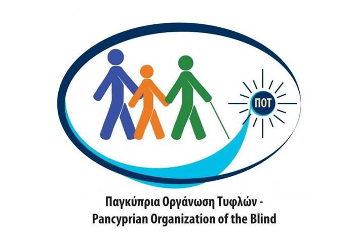 Λογότυπο Παγκύπρια Οργάνωση τυφλών