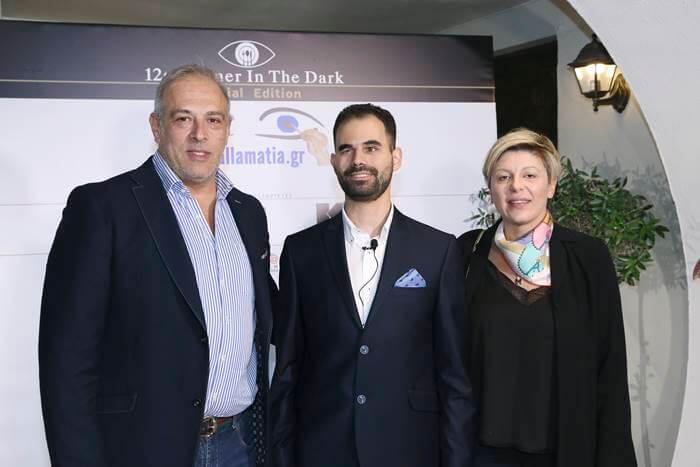 Ο Βαγγέλης Αυγουλάς με τον Δημήτρη Ντάφο και τη σύζυγό του