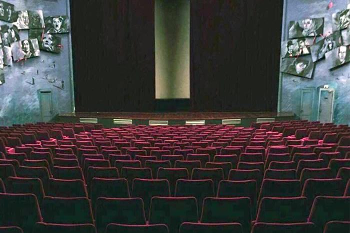 αίθουσα θεάτρου