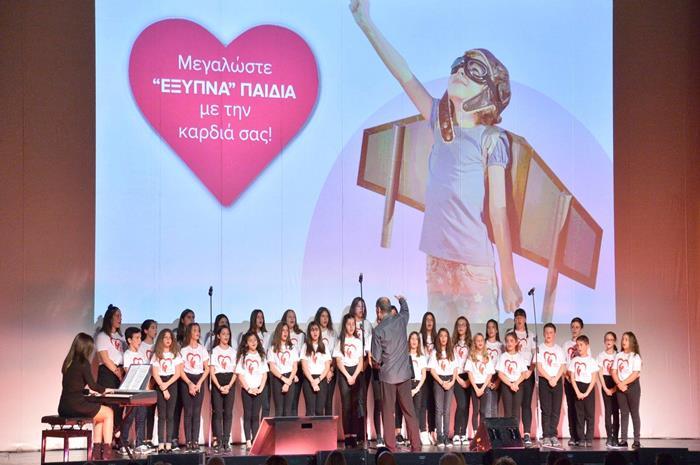 Η Χορωδία της καρδιάς του παιδιού στην Ημερίδα