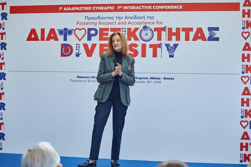 Η Αθηνά Κρητικού μιλάει στο συνέδριο