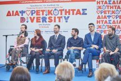 Οι ομιλητές: Ο Κωνσταντίνος Σαμαράς, ο Παναγιώτης Πιτσίνιαγκας, ο Στέφανος Βούρος, Ο Στέλιος Κυμπουρόπουλος, η Έφη Βλάμη και ο Βαγγέλης Αυγουλάς