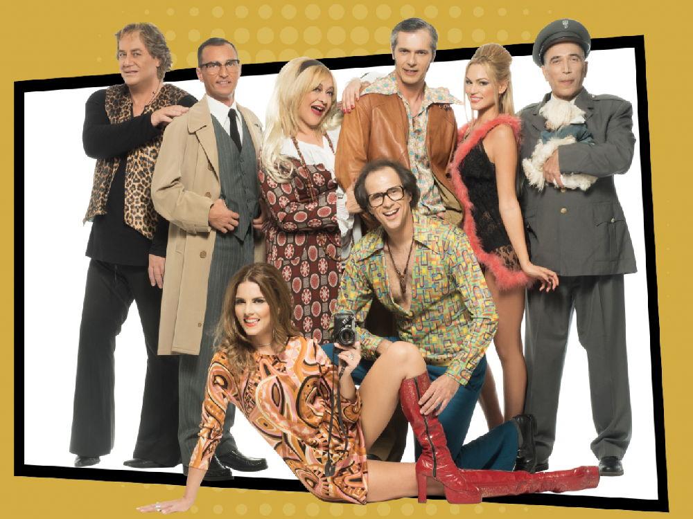 Η αφίσα της παράστασης με όλους τους ηθοποιούς