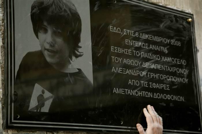 """Φωτογραφία Αλέξανδρου Γρηγορόπουλου που Γράφει """"Εδώ στις 6 Δεκεμβρίου 2008 εντελώς αναίτια έσβησε το παιδικό χαμόγελο του αθώου δεκαπεντάχρονου Αλέξανδρου Γρηγορόπουλου από τις σφαίρες αμετανόητων δολοφόνων """""""