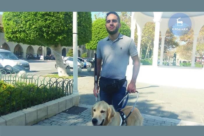 Ο Στράτος Εγγλέζος με το σκύλο οδηγό του
