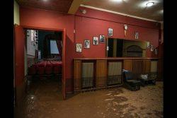 Πλημμυρισμένη αίθουσα θεάτρου