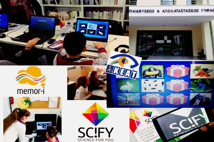 κολάζ φωτογραφιών με παιδιά που παίζουν παιχνίδια, κάρτες, κτήριο ΚΕΑΤ