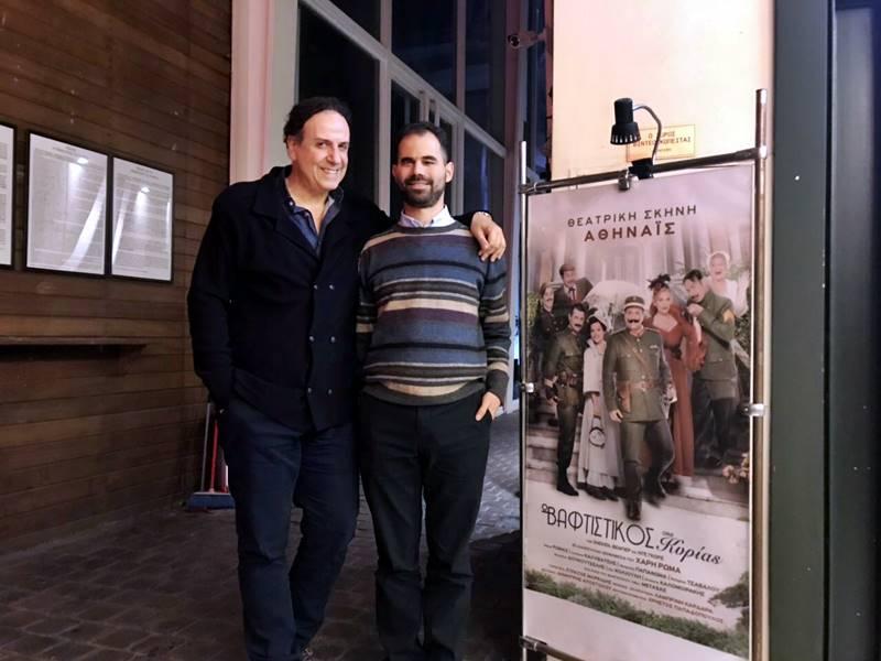Ο Χάρης Ρώμας και ο Βαγγέλης Αυγουλάς στο Θέατρο Αθηναϊς στην αφίσα της Παράστασης