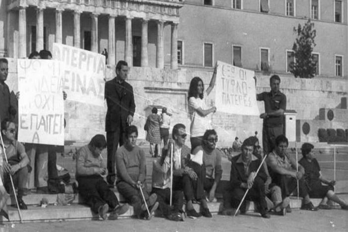 τυφλοί το 1976 διαδηλώνουν με πλακατ