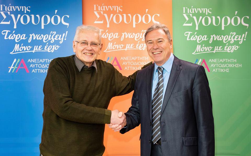 Ο Δημήτρης Κωνσταντάρας με τον Γιάννη Σγουρό δίνουν τα χέρια της συνεργασίας