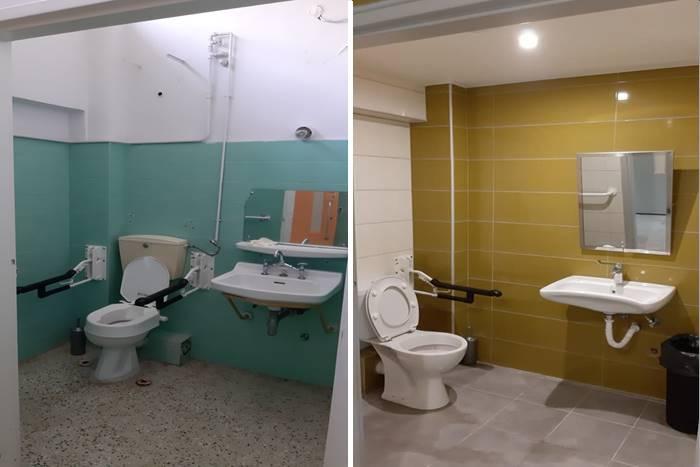 μπάνιο πριν και μετά