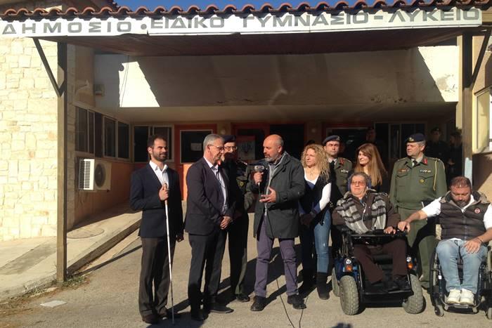 Ο Πάνος Ρήγας, ο Τάσος Μερκούρης, Ο Βαγγέλης Αυγουλάς, ο Γεώργιος Καμπάς και εκπρόσωποι από το Ειδικό Γυμνάσιο- Λύκειο Ιλίου