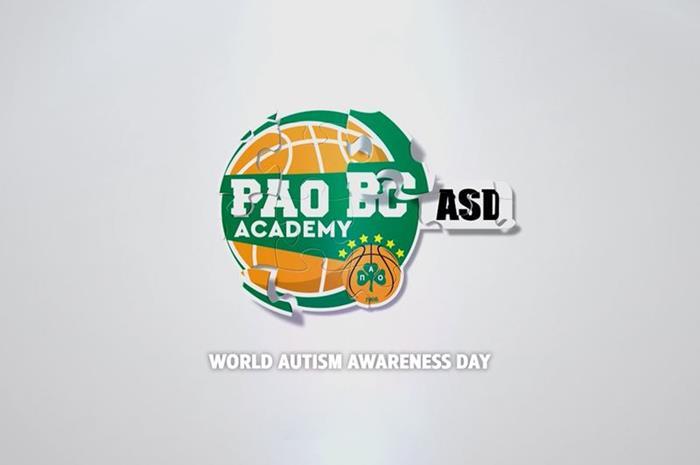 λογότυπο pao academy autism