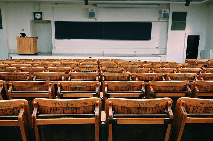 αμφιθέατρο σχολείου