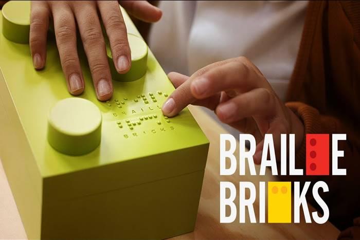 τουβλάκια σε braille