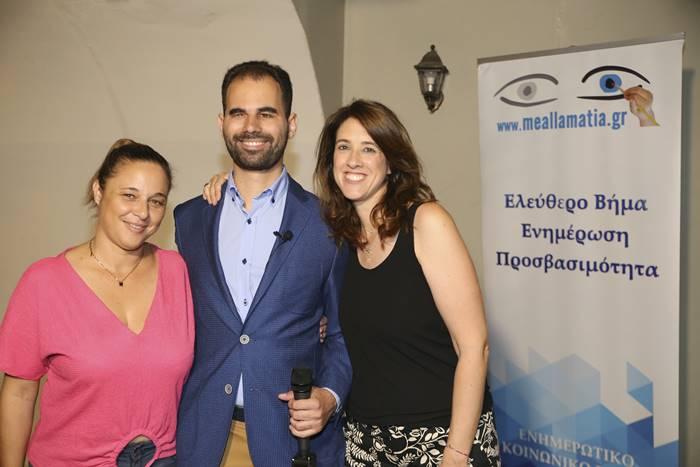 Ο Βαγγέλης Αυγουλάς με την Ειρήνη Τρομπέρα και την Ιλεάνα Βασδέκη από τον ΣΚΕΠ