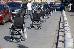 Παρκαρισμένα αμαξίδια