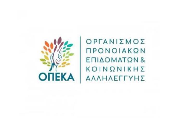 Λογότυπο Οπεκά