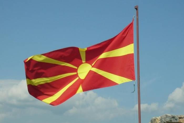 Η Σημαία Βεργίνας
