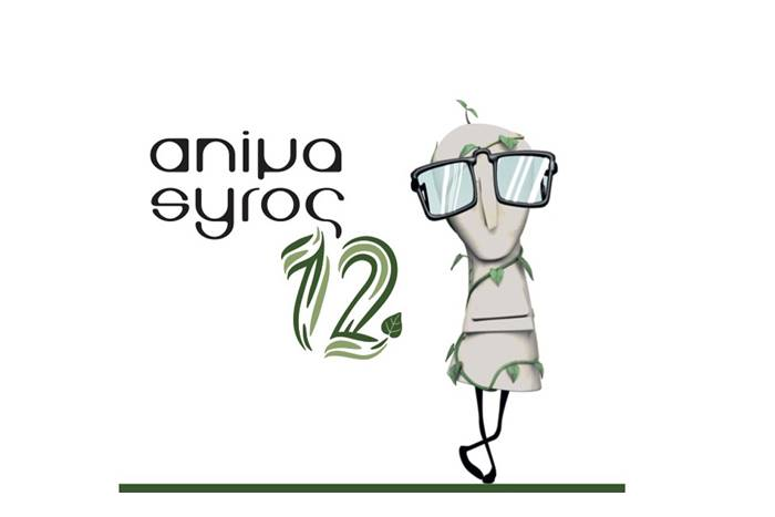 λογότυπο animasyros