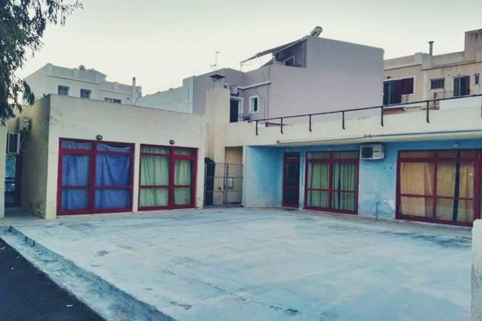 Κτίριο Ειδικό Νηπιαγωγείο Σύρου