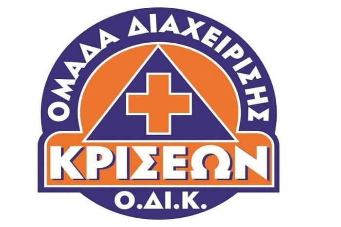 Λογότυπο ομάδας διαχείρισης κρίσεων