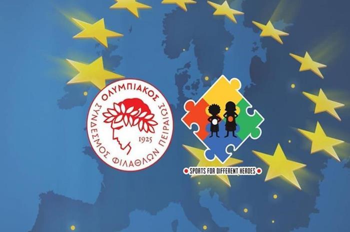 Ευρωπαϊκή σημαία και λογότυπα Ολυμπιακού και του «Sports For Different Heroes