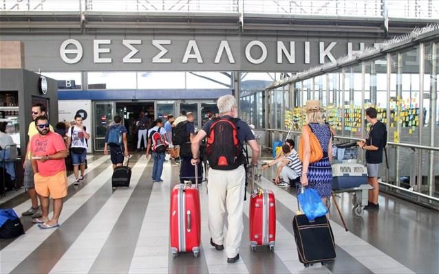 αεροδρόμια Μακεδονίας