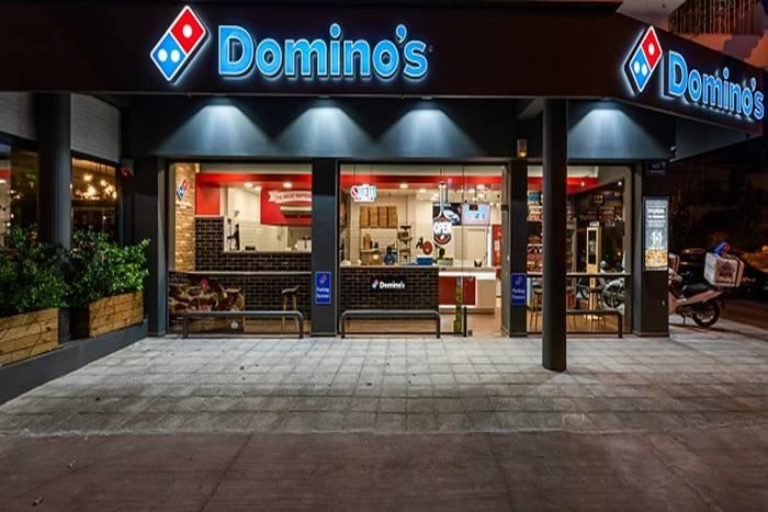 Κατάστημα Πίτσας Domino's