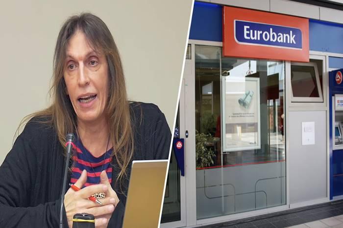 Μαρία Γαλανού και τράπεζα eurobank