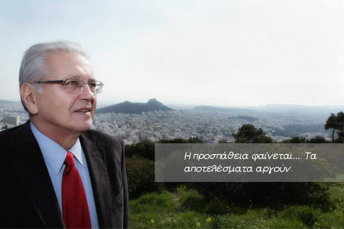Ο Δημήτρης Κωνσταντάρας και ο τίτλος του άρθρου
