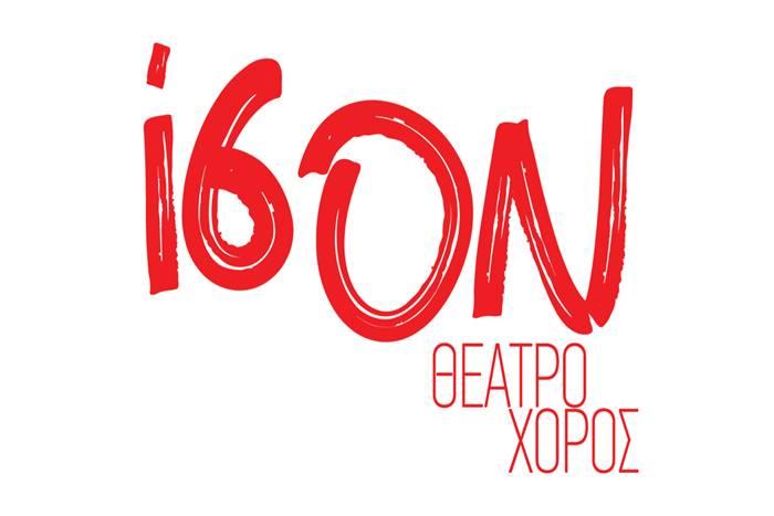 Το λογότυπο του Θεάτρου Ίσον