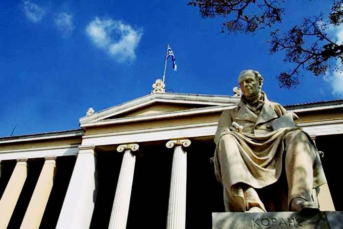 Άγαλμα Αδαμάντιου Κοραή πίσω κτήριο πανεπιστημίου