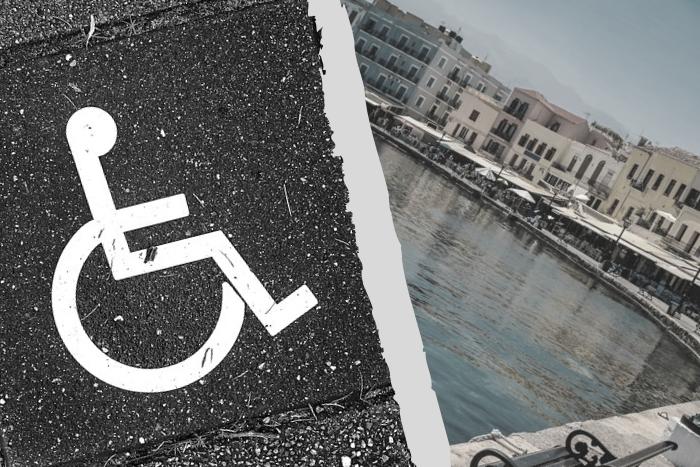 αναπηρικό σήμα και πόλη Χανίων