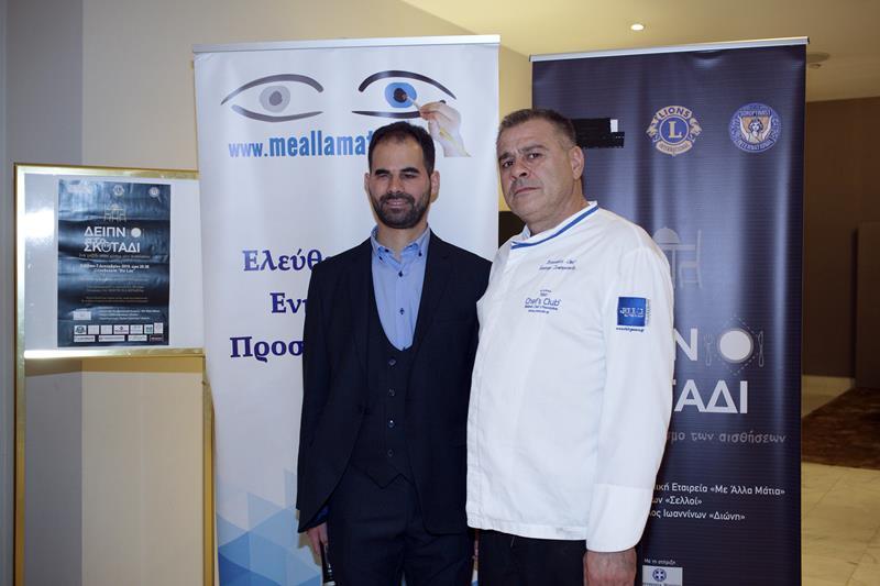 Ο Βαγγέλης Αυγουλάς με τον ΣΕΦ του ξενοδοχείου