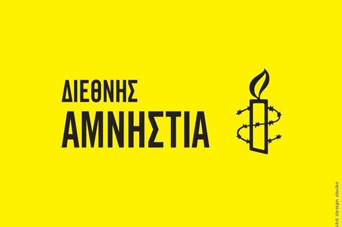 Διεθνής Αμνηστία λογότυπο ένα κεράκι