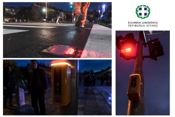 Φωτογραφίες από την έξυπνη διάβαση με το φωσφορίζον υλικό με κρυσάλλους, φωτισμό LED και πομπό μετάδοσης ηχητικών και παλμικών σημάτων