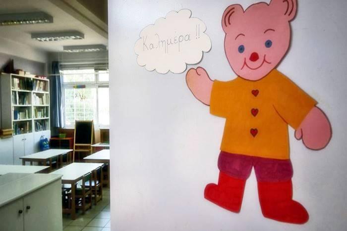 """αίθουσα που γίνονται οι ώρες δημιουργικής απασχόλησης και αρκουδάκι με τη λέξη """"Καλημέρα"""""""