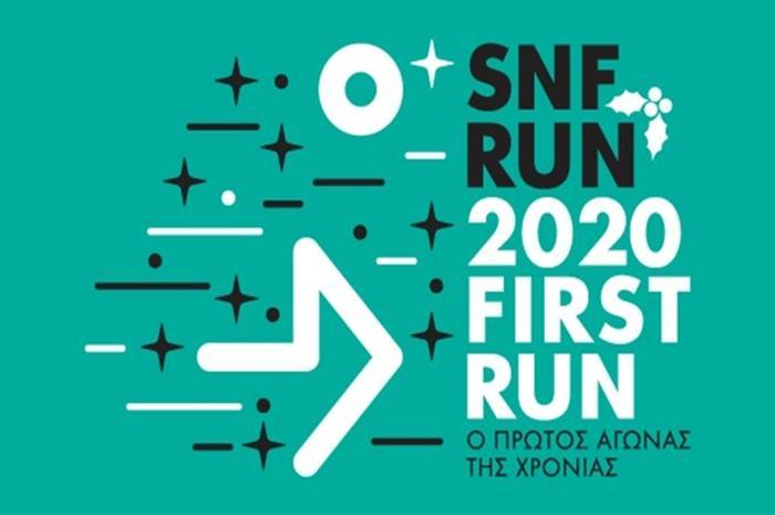 ένας δρομέας σκίτσο και η φράση SNF RUN 2020 first run