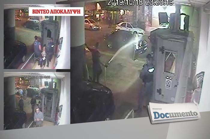 εικόνες του περιστατικού από την κάμερα