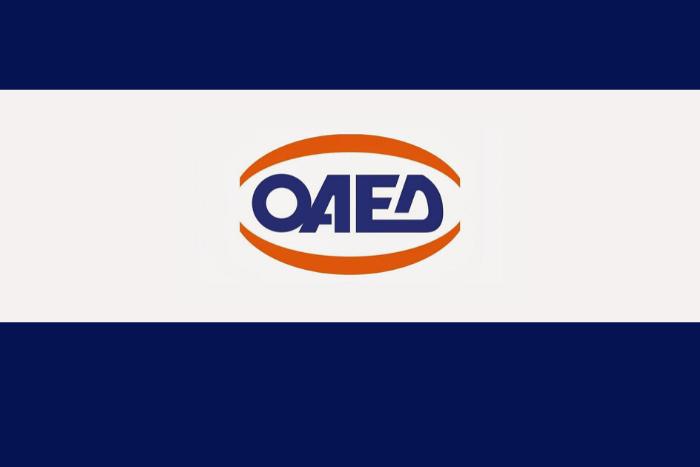 λογότυπο ΟΑΕΔ