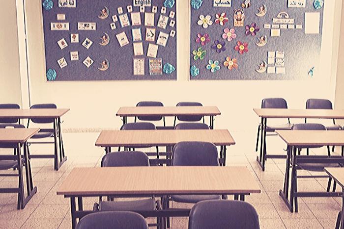 αίθουσα διδασκαλίας άδεια