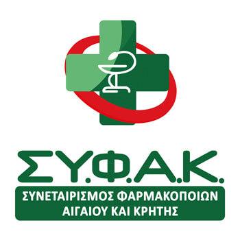 Συνεταιριμός Φαρμακοποιών Αιγαίου και Κρήτης